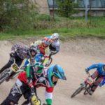 Olimpiai Reménységek BMX versenye